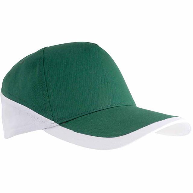Cappellino in cotone, 5 pannelli, base colorata e bordi bianchi. Regolazione velcro